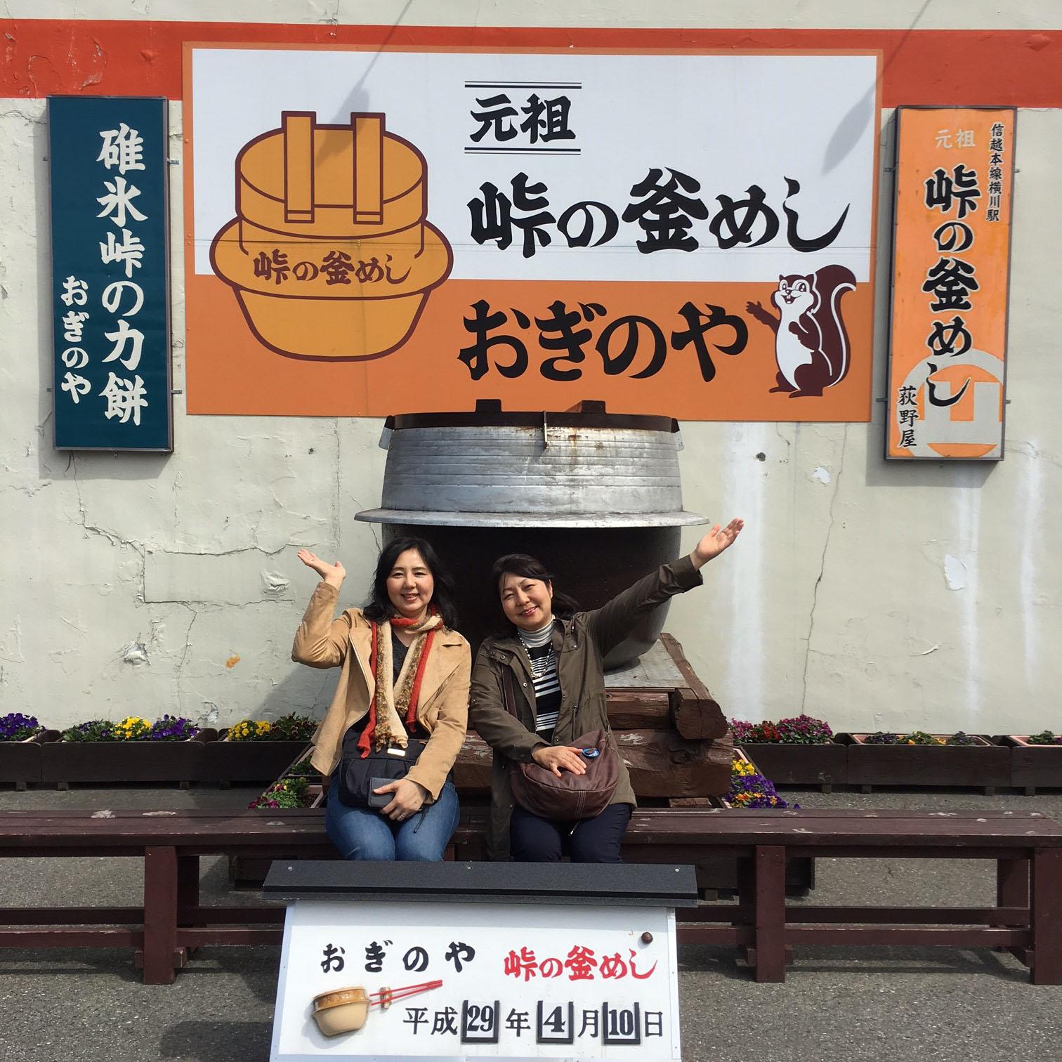 群馬・富岡製糸場と吹割の滝ツアー催行!