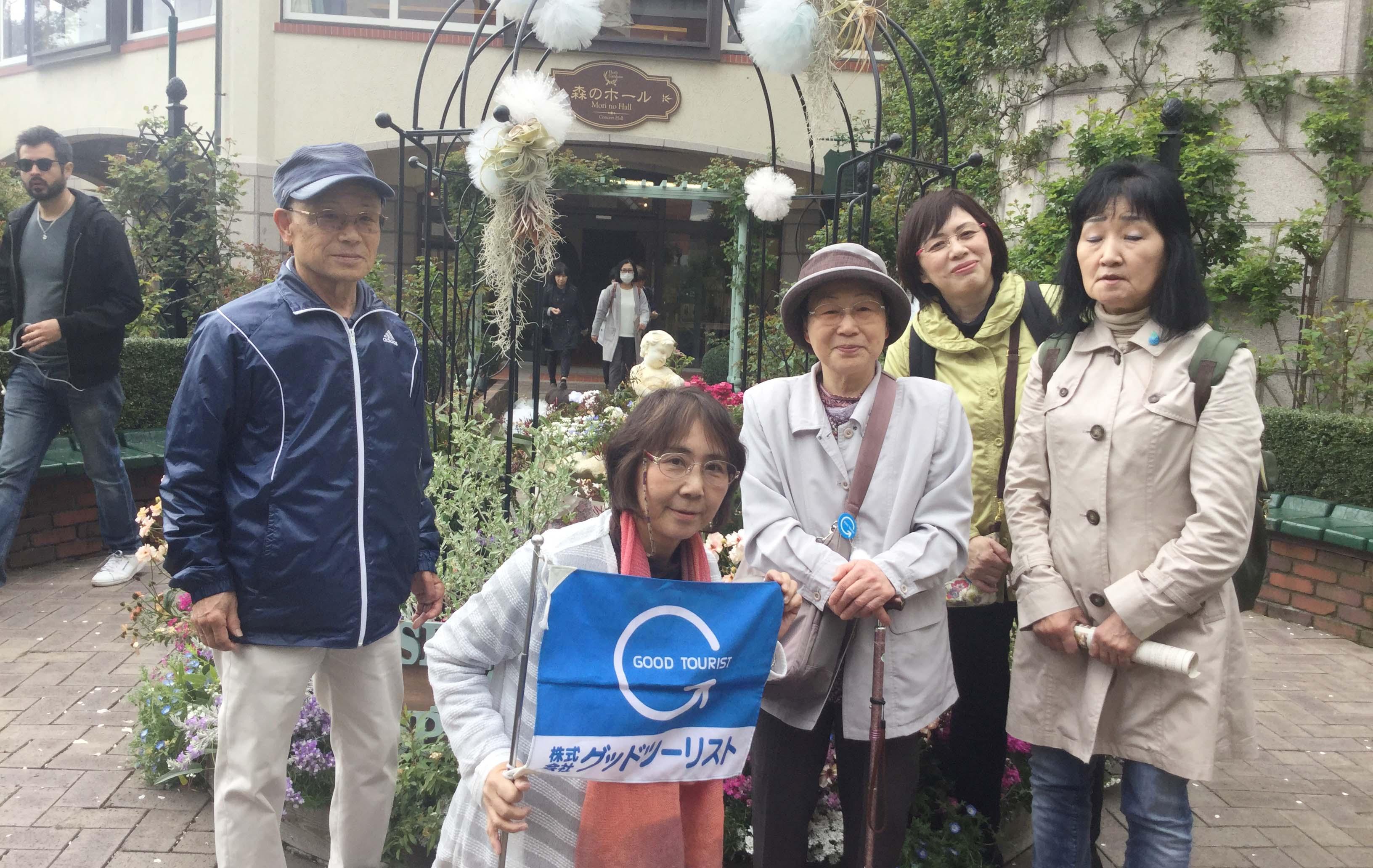 神戸 ホテルバイキングと神戸満喫ツアー催行!