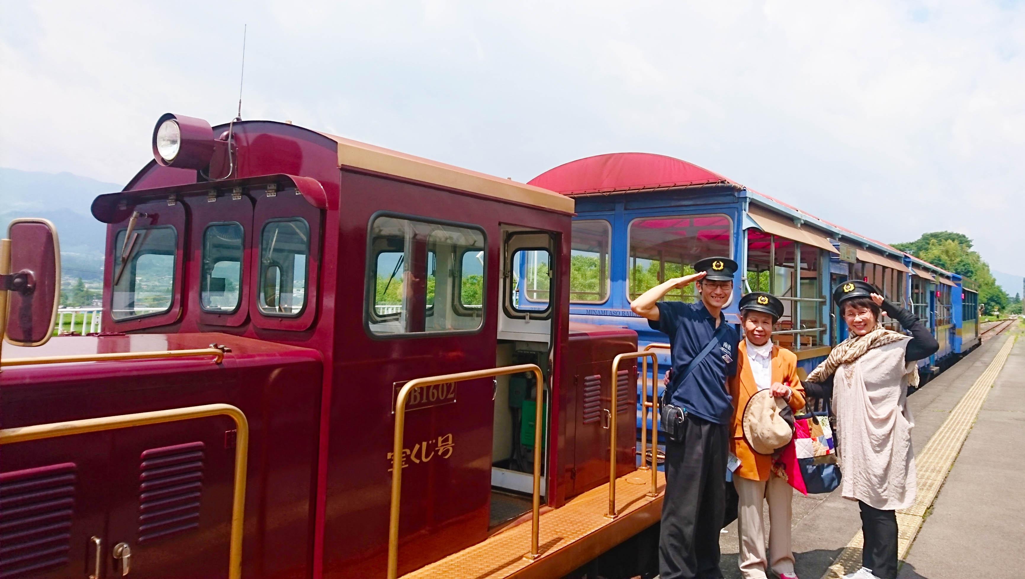 熊本 南阿蘇鉄道トロッコ列車とメロン食べ放題ツアー催行!