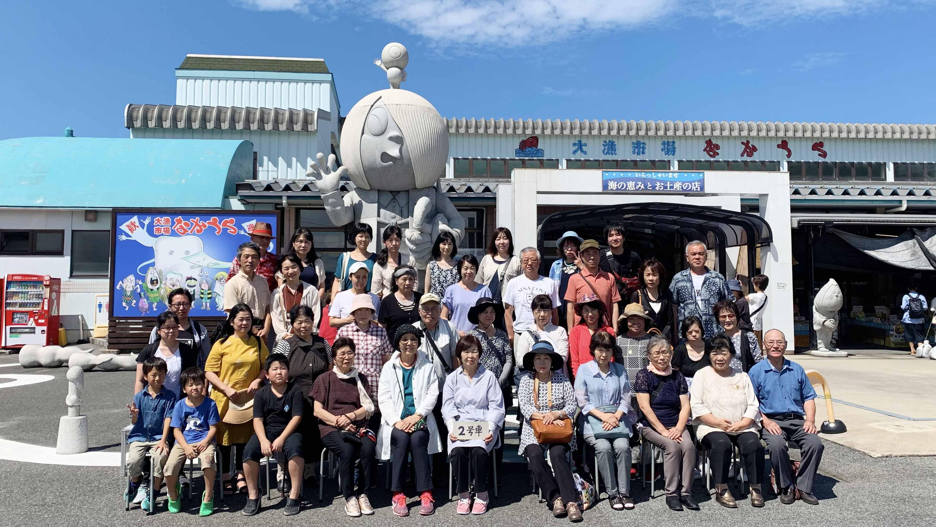 島根 山陰二大名所!足立美術館&由志園を巡るツアー催行!