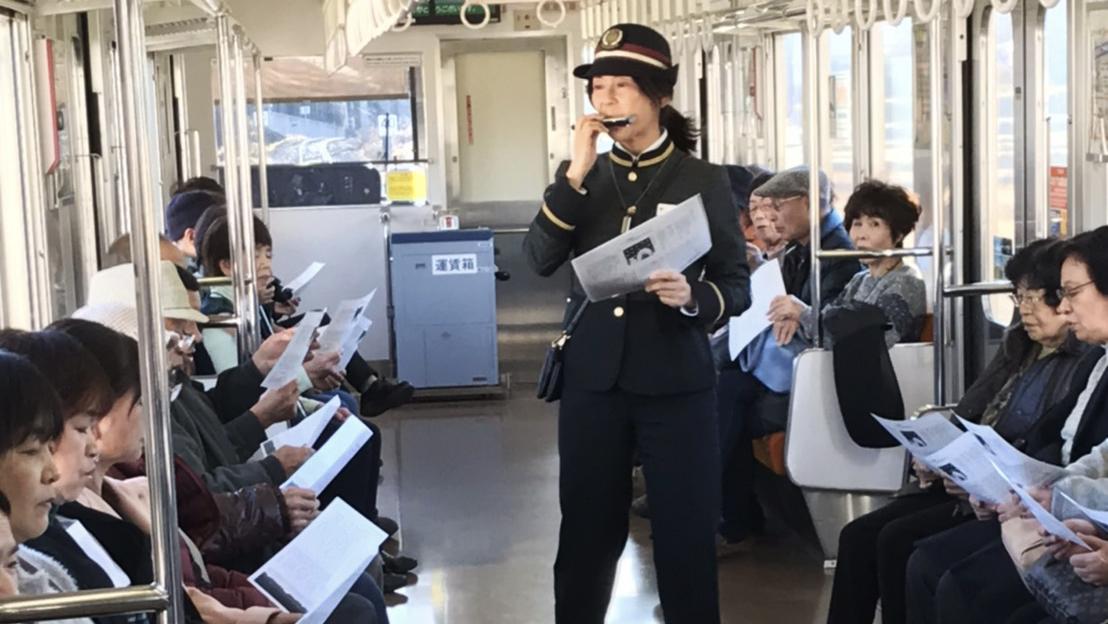 長野 ハーモニカ列車&ものまねショーツアー催行!