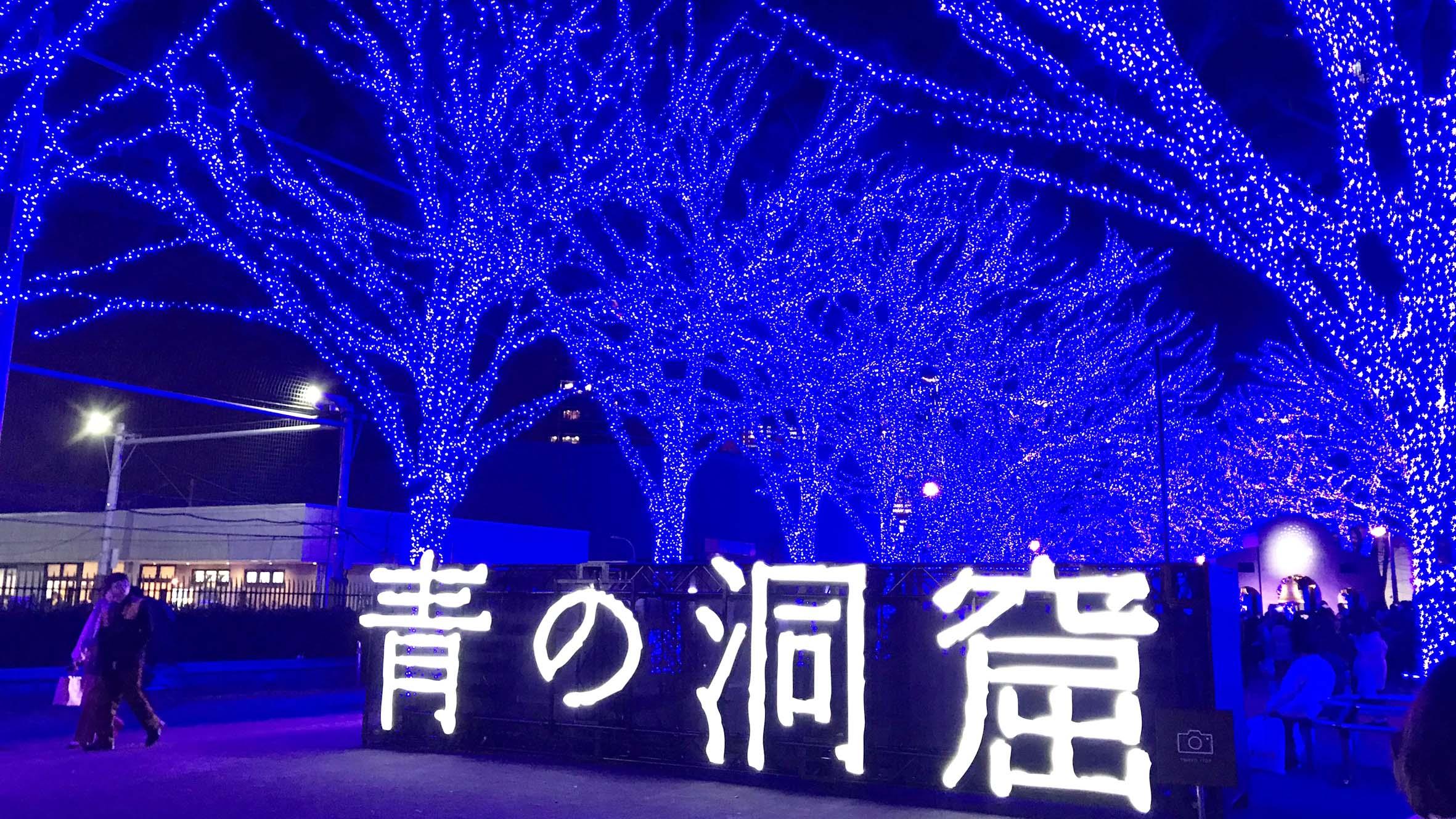 東京 浅草散策 & 青の洞窟 SHIBUYAツアー催行!