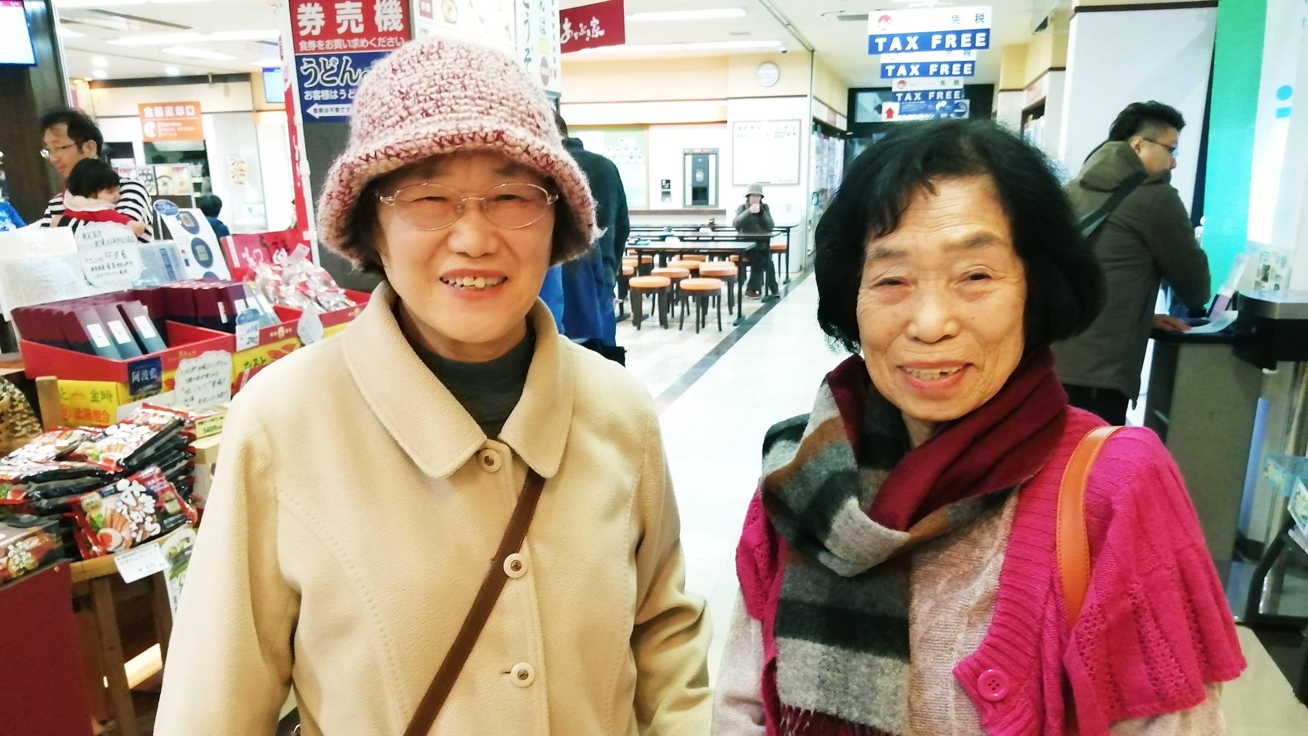 兵庫 冬の淡路島を大満喫ツアー催行!